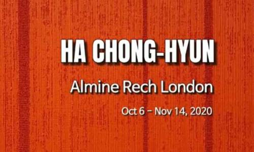 Ha Chong-hyun at Almine Rech