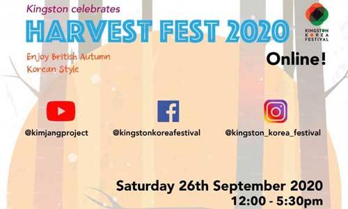 Kingston Harvest Fest 2020