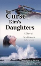 Thumbnail for post: The Curse of Kim's Daughters