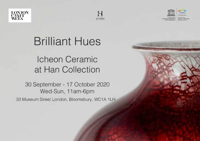 Han Collection Brilliant Hues Icheon