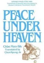 Thumbnail for post: Peace Under Heaven
