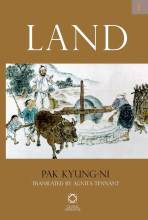 Thumbnail for post: Land (Vols 1, 2 and 3)