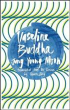 Thumbnail for post: Vaseline Buddha