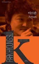 Thumbnail for post: Arpan (K-Fiction 002)