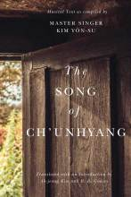 Thumbnail for post: The Song of Ch'unhyang: Musical Text as compiled by Master Singer Kim Yŏn-su