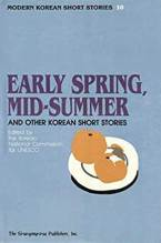 Thumbnail for post: Early spring, mid-summer and other Korean short stories