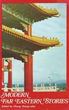 Thumbnail for post: Modern Far Eastern Stories
