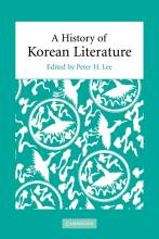 Thumbnail for post: A History of Korean Literature