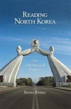 Thumbnail for post: Reading North Korea: An Ethnological Inquiry