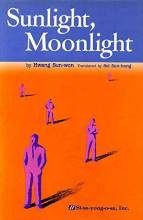 Thumbnail for post: Sunlight, Moonlight