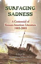 Thumbnail for post: Surfacing Sadness: A Centennial of Korean-American Literature 1903-2003