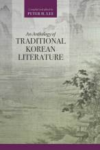 Thumbnail for post: An Anthology of Traditional Korean Literature