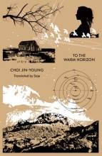 Thumbnail for post: To the Warm Horizon