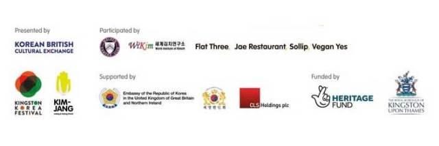 Kimjang 2020 sponsors