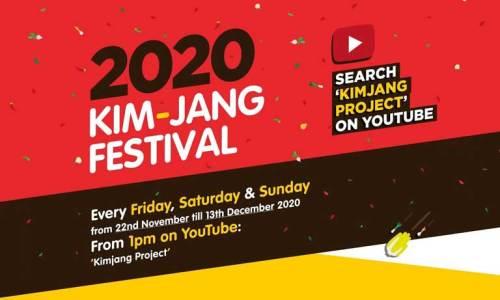 2020 Kimjang Festival header