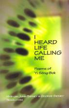 Thumbnail for post: I Heard Life Calling Me