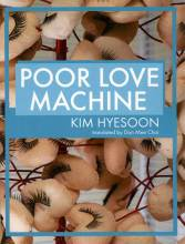 Thumbnail for post: Poor Love Machine