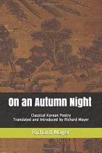 Thumbnail for post: On an Autumn Night: Classical Korean Poetry