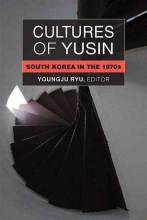 Thumbnail for post: Cultures of Yusin: South Korea in the 1970s