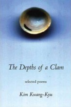 Thumbnail for post: The Depths of a Clam