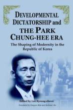 Thumbnail for post: Developmental Dictatorship and the Park Chung-Hee Era: The Shaping of Modernity in the Republic of Korea