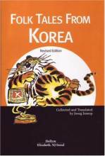 Cover artwork for book: Folk Tales from Korea