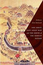 Thumbnail for post: The Great East Asian War and the Birth of the Korean Nation