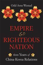 Thumbnail for post: Empire and Righteous Nation: 600 Years of China-Korea Relations