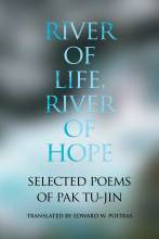 Thumbnail for post: River of Life, River of Hope