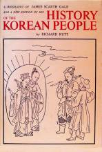 Cover artwork for book: James Scarth Gale and His History of the Korean People