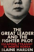 Thumbnail for post: The Great Leader and the Fighter Pilot