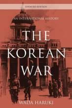 Cover artwork for book: The Korean War: An International History