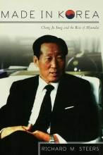 Thumbnail for post: Made in Korea: Chung Ju Yung and the Rise of Hyundai