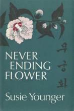 Thumbnail for post: Never Ending Flower