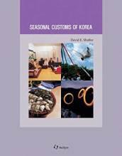 Thumbnail for post: Seasonal Customs of Korea
