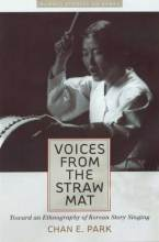 Cover artwork for book: Voices from the Straw Mat: Toward an Ethnography of Korean Story Singing