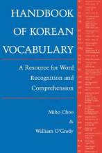 Thumbnail for post: Handbook of Korean Vocabulary: A Resource for Word Recognition and Comprehension