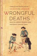 Cover artwork for book: Wrongful Deaths: Selected Inquest Records from Nineteenth-Century Korea