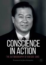 Cover artwork for book: Conscience in Action: The Autobiography of Kim Dae-jung
