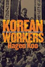 Thumbnail for post: Korean Workers: The Culture and Politics of Class Formation