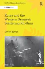 Thumbnail for post: Korea and the Western Drumset: Scattering Rhythms