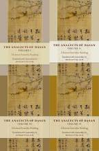 Cover artwork for book: The Analects of Dasan – A Korean Syncretic Reading (four volumes)