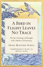 Cover artwork for book: A Bird in Flight Leaves No Trace: The Zen Teaching of Huangbo with a Modern Commentary
