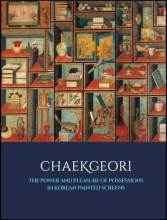 Cover artwork for book: Chaekgeori: The Power and Pleasure of Possessions in Korean Painted Screens