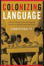 Thumbnail for post: Colonizing Language: Cultural Production and Language Politics in Modern Japan and Korea
