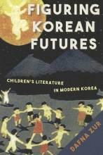 Thumbnail for post: Figuring Korean Futures: Children's Literature in Modern Korea
