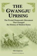 Cover artwork for book: The Gwangju Uprising: The Pivotal Democratic Movement That Changed the History of Modern Korea