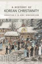 Cover artwork for book: A History of Korean Christianity