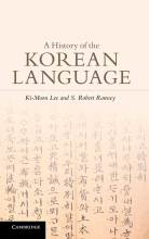 Cover artwork for book: A History of the Korean Language