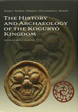 Cover artwork for book: The History and Archaeology of the Koguryo Kingdom